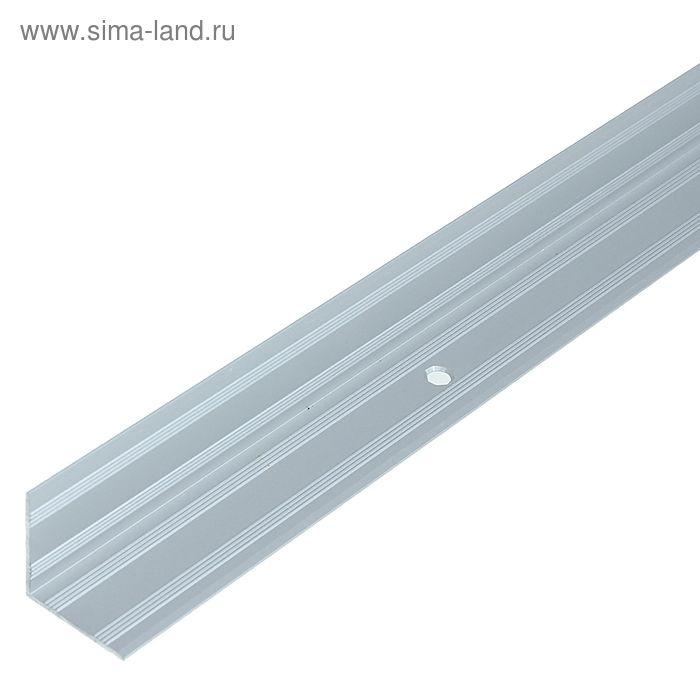 Угол внутренний (90) серебо