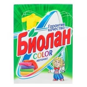 Порошок стиральный 'Биолан'  Автомат Color, 350 г Ош