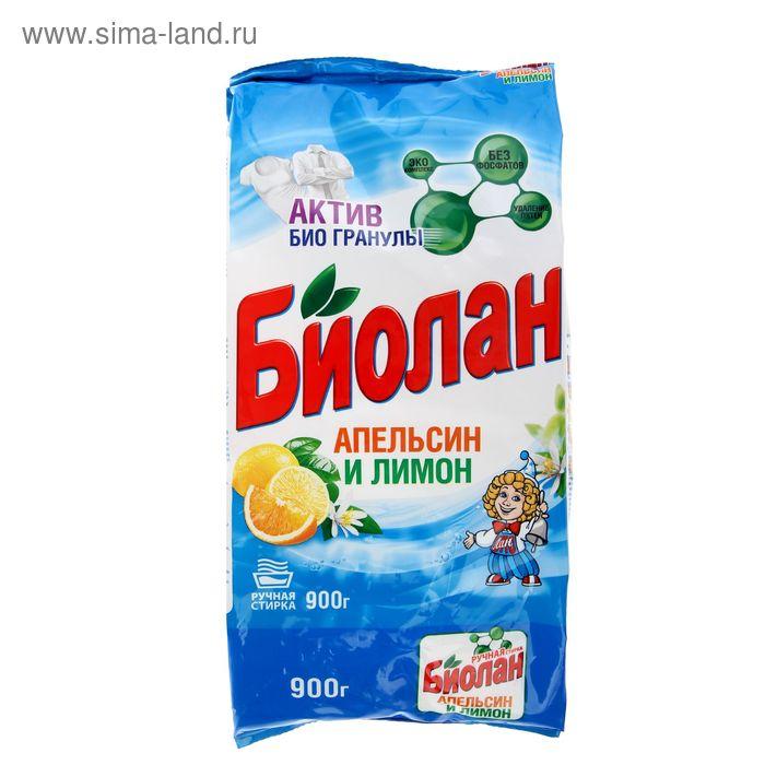 """Стиральный порошок """"Биолан"""" Апельсин и лимон м/у, 900 гр"""