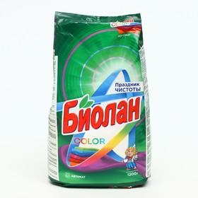 """Стиральный порошок """"Биолан"""" автомат Color, 1,2 кг"""