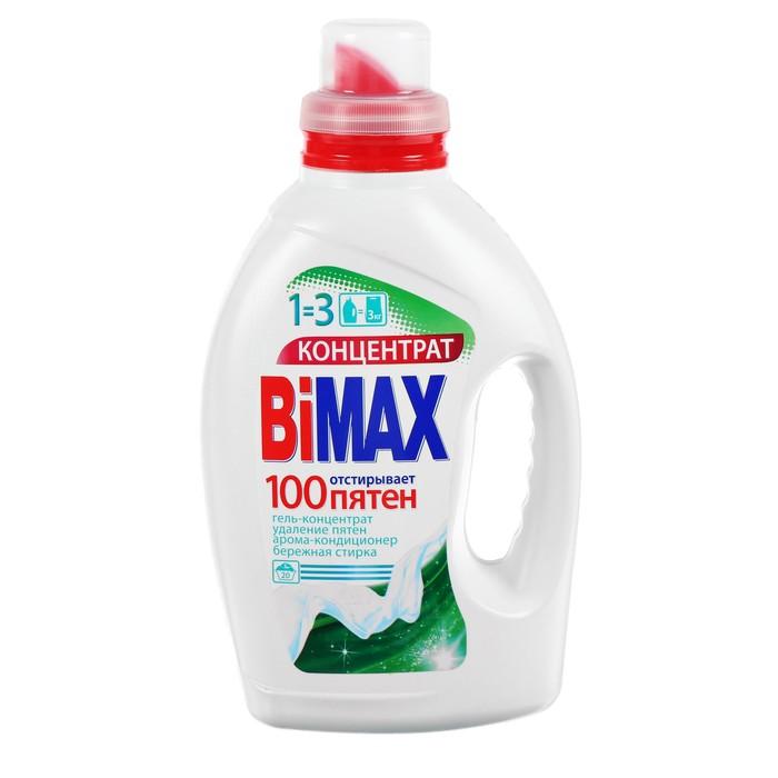 """Средство для стирки BiMax """"100 пятен"""", 1500 мл"""