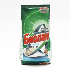 """Стиральный порошок """"Биолан"""" автомат  """"Белые цветы"""", 1,2 кг"""