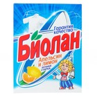 """Стиральный порошок """"Биолан"""" Апельсин и лимон, ручная стирка, 350 гр"""