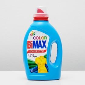 Гель для стирки BiMax Color, концентрат, 1,5 л