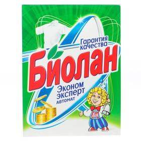 """Стиральный порошок """"Биолан"""" автомат """"Эконом Эксперт"""", 350 гр"""