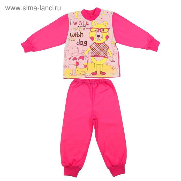 Пижама для девочки, рост 104 см (3-4 года), цвет фуксия+экрю М319