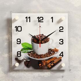 """Часы настенные, серия: Кухня, """"Чашка с кофейными зернами"""", 25х25  см, микс"""