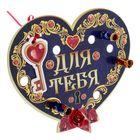 Сердце со свитками «Для тебя»