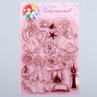 "Набор штампов для творчества ""Волшебная сказка"",Принцессы, 14 х18 см"