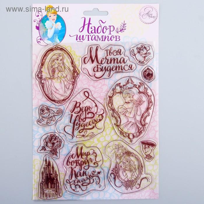 """Набор штампов для творчества """"Верь в чудеса"""", Принцессы, 14 х18 см"""