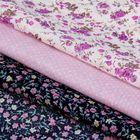 Набор ткани для пэчворка (3 шт) «Контрастный», 30 × 40 см