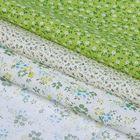 Набор ткани для пэчворка (3 шт) «Нежная зелень» , 30 × 40 см