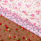Набор ткани для пэчворка(3 шт.) «Цветочная фантазия», 30 х 40 см