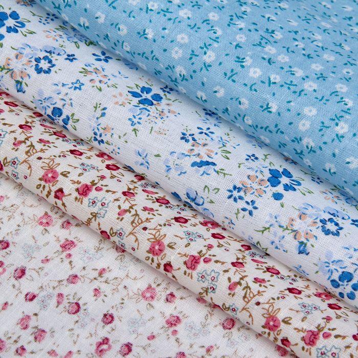 Набор ткани для пэчворка (3 шт) «Полевые цветы», 30 × 40 см