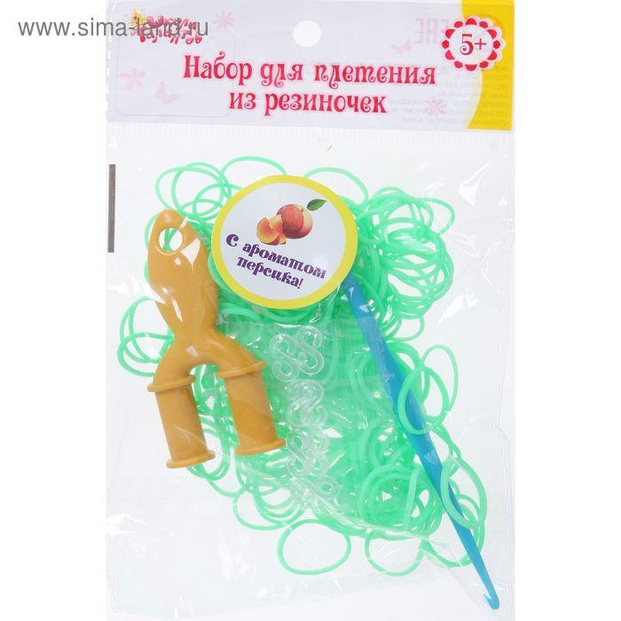 Резиночки для плетения, набор 200 шт., крючок, крепления, пяльцы, аромат персика, цвет салатовый