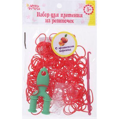 Резиночки для плетения, набор 200 шт., крючок, крепления, пяльцы, аромат персика, цвет красный