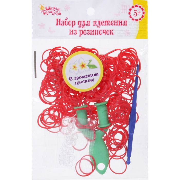 Резиночки для плетения, набор 200 шт., крючок, крепления, пяльцы, аромат цветов, цвет красный