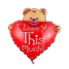 """Шар фольгированный 12"""" «Сердце с мишкой» для палочки, I Love You - фото 308466029"""