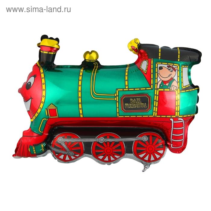 """Шар фольгированный 12"""" """"Поезд"""" для палочки, цвет зелёный"""