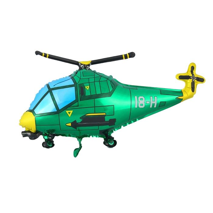 """Шар фольгированный 12"""" """"Вертолёт"""", цвет зелёный - фото 154671983"""