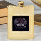 "Flask ""Russia"", 240 ml"