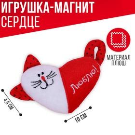 Магнит «Люблю», котик в Донецке