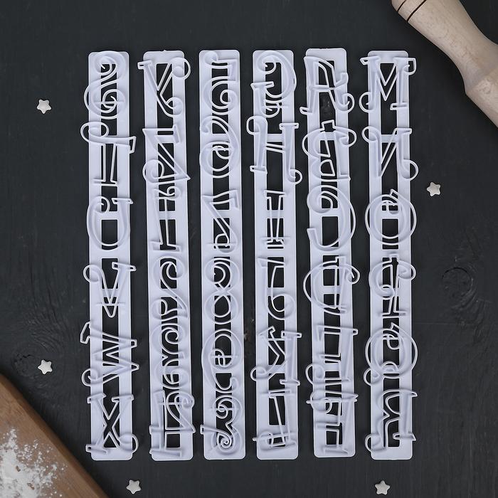 """Набор печатей для марципана и теста """"Буквы и Цифры"""", 6 шт 25х9х1,5 см"""