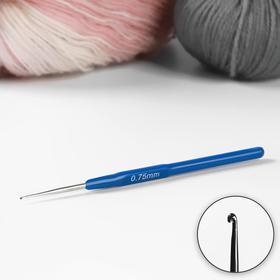 Крючок для вязания металлический, с пластиковой ручкой, d=0,75мм, 13,5см, цвет синий Ош