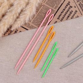 Набор игл для сшивания пряжи/шерсти, d = 2,05/3,05 мм, 7/9/15 см, 6 шт, цвет разноцветный