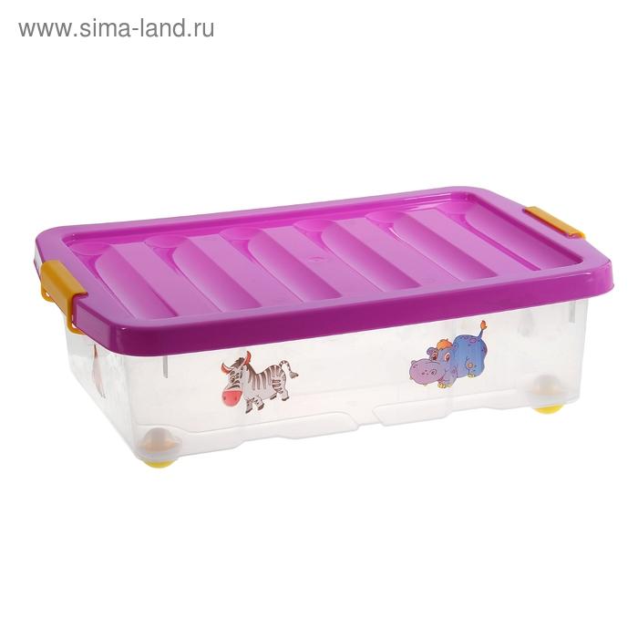 Ящик для игрушек 30 л Junior Zoo на роликах с крышкой