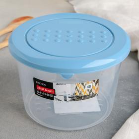 Контейнер пищевой Plast team Pattern, 800 мл, круглый, цвет МИКС