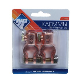 King VT10 battery terminals, 2 pcs., In blister.