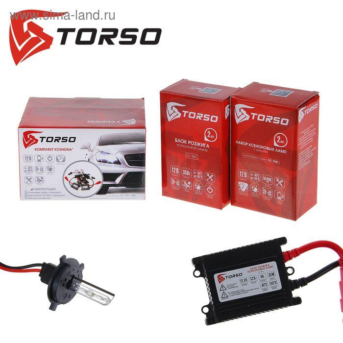 Комплект ксенона TORSO, блок розжига DC Slim, 35 Вт, 12 В, цоколь H4S-H, 5000 К