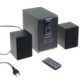Computer speakers 2.1 Dialog AP-150, 2 x 5W + 10W, MP3, remote control, 220V, black.