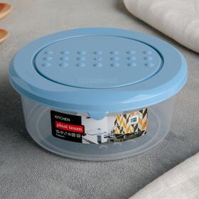 Контейнер пищевой Plast team Pattern, 500 мл, круглый, цвет МИКС