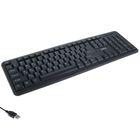 Клавиатура проводная Dialog KS-020U, USB