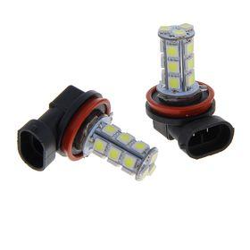 Комплект светодиодных ламп TORSO H8, 12 В, 18 SMD-5050, 2 шт., свет белый