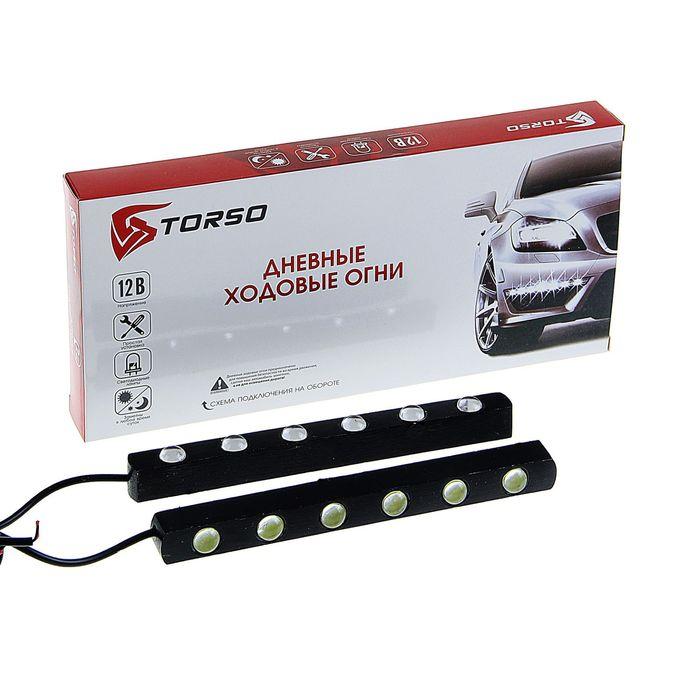 Дневные ходовые огни TORSO DRL-6-6, 6 LED-COB, 12 Вт, 12 В, 2 шт., металл, корпус черный