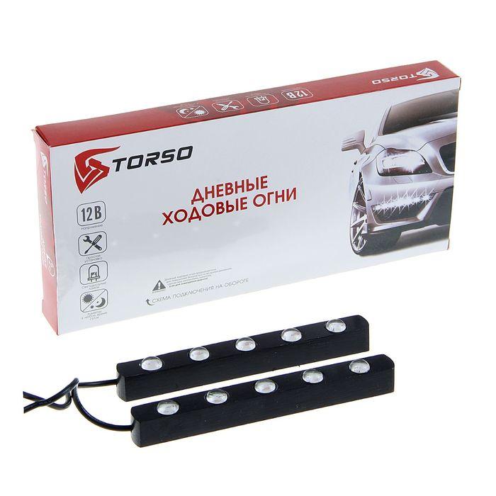 Дневные ходовые огни TORSO DRL-5-8, 5 LED-COB, 10 Вт, 12 В, 2 шт., металл, корпус черный