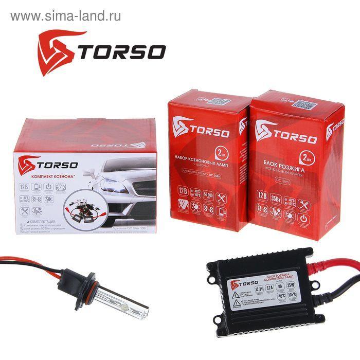 Комплект ксенона TORSO, блок розжига DC Slim, 35 Вт, 12 В, цоколь HB3 (9005), 4300 К