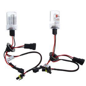 Комплект ксеноновых ламп TORSO HB4(9006), для блоков DC, 12 В, 4300 К, 2 шт.