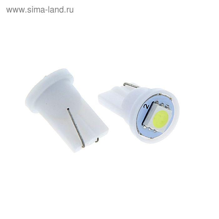 Автолампа светодиодная TORSO T10 W5W, габарит, 12 В, 1 SMD-5050, 2 шт., свет белый