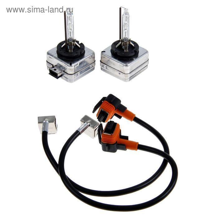 Комплект ксеноновых ламп TORSO D3S, 12 В, для блоков AC, 4300 К, 2 шт.