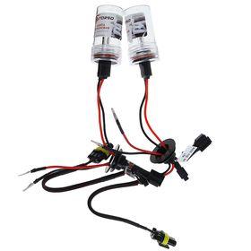 Комплект ксеноновых ламп TORSO H9, для блоков DC, 12 В, 5000 К, 2 шт.