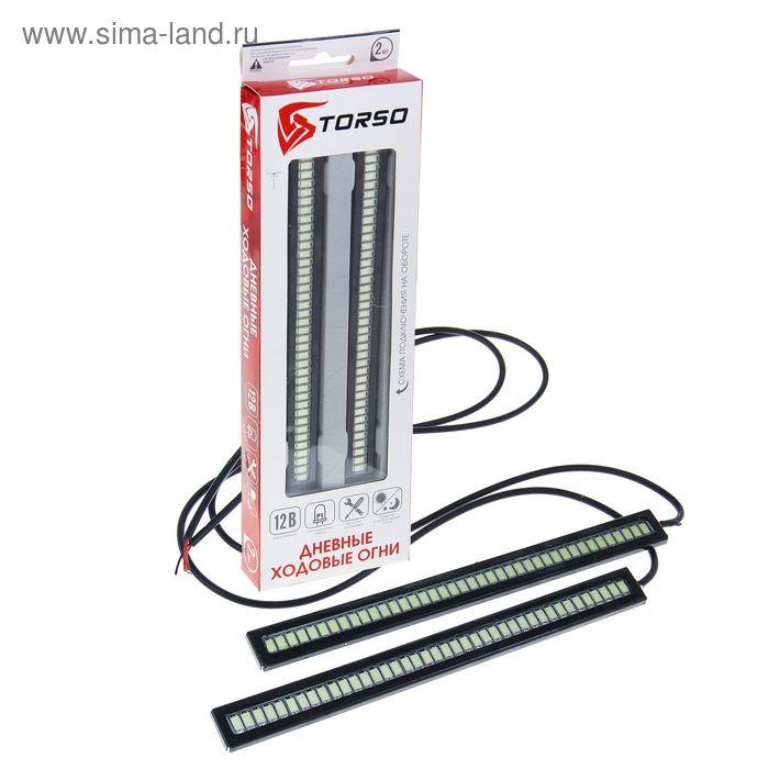 Дневные ходовые огни DRL-1-8, 1 LED-COB, 12 Вт, 12 В, 2 шт., металл, корпус серый