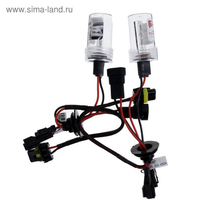 Комплект ксеноновых ламп TORSO HB4(9006), для блоков AC, 12 В, 4300 К, 2 шт.