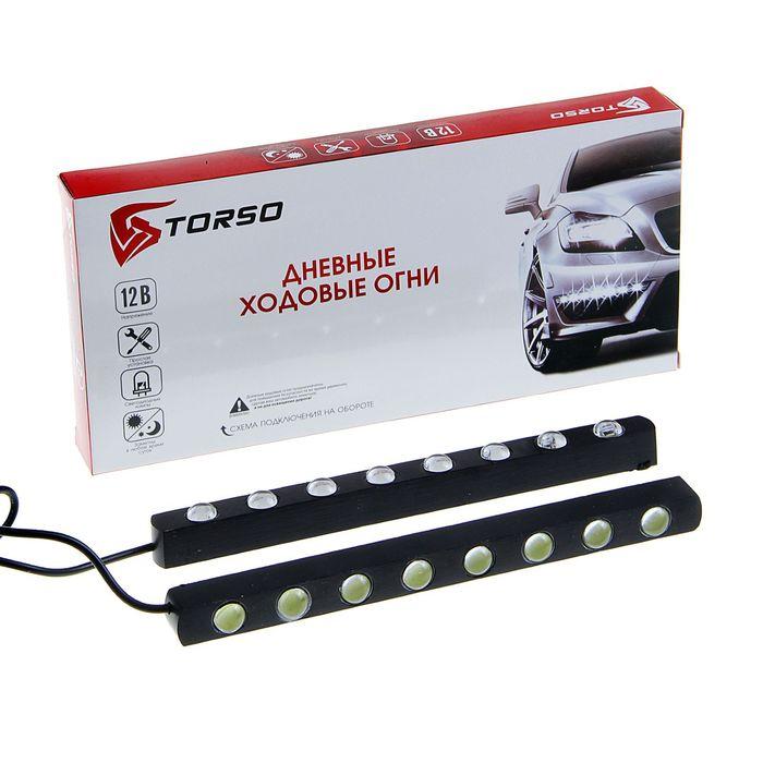 Дневные ходовые огни TORSO DRL-8-2, 8 LED-COB, 16 Вт, 12 В, 2 шт., металл, корпус черный