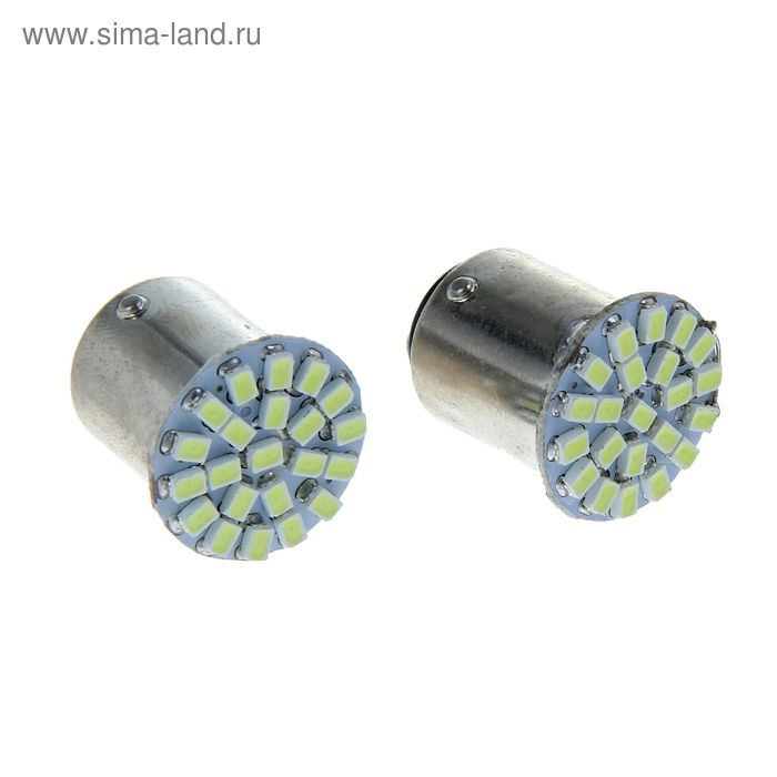 Комплект светодиодных ламп TORSO P21/5W, 12 В, 22 SMD-3528, 2 шт., свет белый