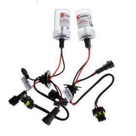 Комплект ксеноновых ламп TORSO H10, для блоков AC, 12 В, 5000 К, 2 шт.