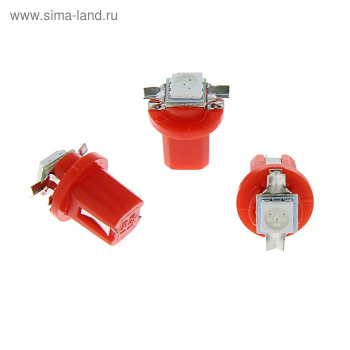 Комплект светодиодных ламп TORSO T5 8,5D, габарит, 12 В, SMD-5050, 10 шт., свет красный